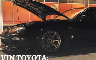 🏁Где найти и как расшифровать VIN-код Toyota