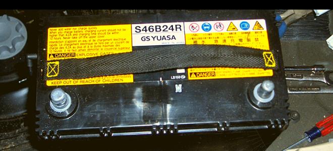 🏁Как правильно подобрать батарею для гибридного авто Toyota Prius