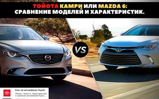 🏁Что лучше ? Mazda 6 или Toyota Camry